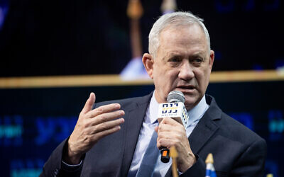 Defense Minister Benny Gantz speaks at the annual Jerusalem Conference of the 'Besheva' group in Jerusalem, on March 14, 2021. (Yonatan Sindel/Flash90)