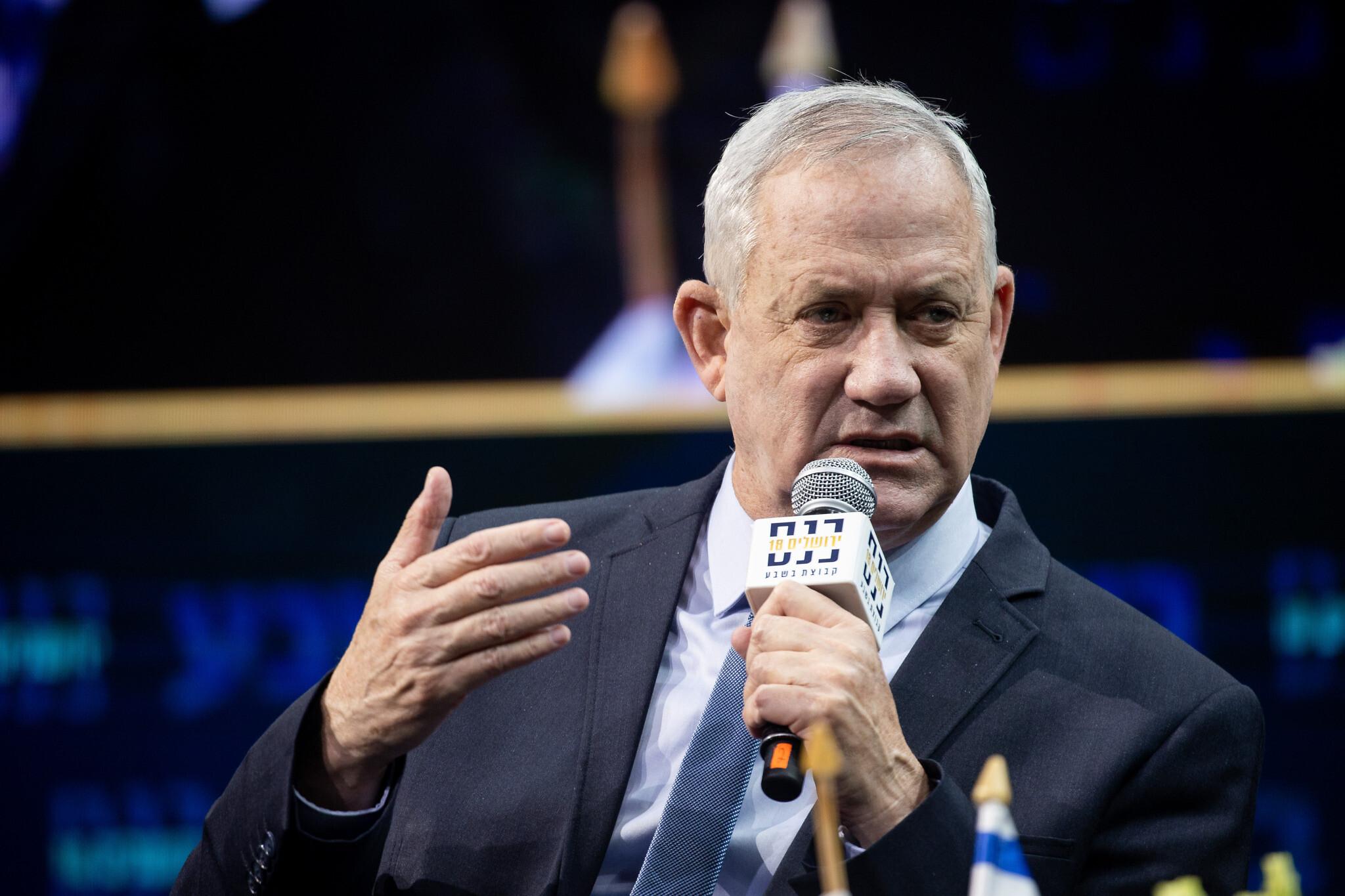 Defense Minister Benny Gantz speaks at the annual Jerusalem Conference of the 'Besheva' group in Jerusalem