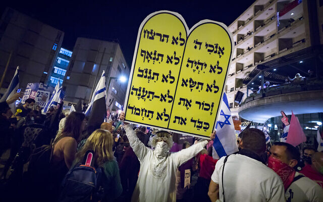 At a protest against Prime Minister Benjamin Netanyahu, near the Prime Minister's official residence in Jerusalem on March 20, 2021. (Olivier Fitoussi/Flash90)