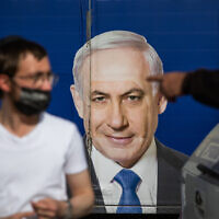 A campaign poster of Likud's Prime Minister Benjamin Netanyahu in Jerusalem, March 21, 2021. (Shir Torem/Flash90)