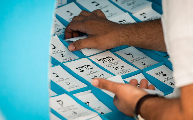 Voting slips for Knesset elections on March 23, 2021. (Avi Roccah/Flash90)