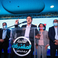 Joint List party chairman Ayman Odeh speaks at party headquarters, in the city of Shfar'am, on elections night, on March 23, 2021 (David Cohen/Flash90