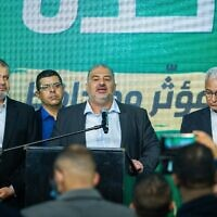 Ra'am party leader Mansour Abbas and party members at the party headquarters in Tamra, on election night, March 23, 2021. (Flash90)