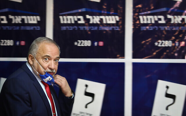 Yisrael Beytenu party leader Avigdor Lieberman speaks at the party headquarters in Modiin on election night, March 23, 2021. (Yossi Aloni/Flash90)