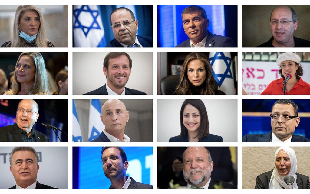 Top row (L-R) Osnat Mark, Ayoub Kara, Gabi Ashkenazi, Avi Nissenkorn; 2nd row (L-R) Miki Haimovich, Assaf Zamir, Omer Yankelevich, Tehila Friedman; 3rd row (L-R) Moshe Ya'alon, Ofer Shelah, Gadeer Mreeh, Tzvi Hauser; Bottom row (L-R) Amir Peretz, Itzhik Shmuli, Yitzhak Cohen, Iman Khatib-Yasin