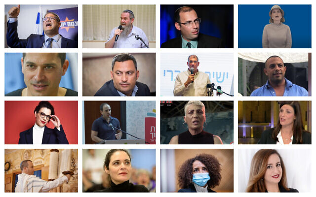 (New faces in the 24th Knesset, from top left) Religious Zionism's Itamar Ben Gvir, Avi Maoz, Simcha Rothman and Michal Waldiger; Yamina's Amichai Chikli, Alon Davidi, Nir Orbach and Abir Kara; Likud's Galit Distal; Yesh Atid's Ron Katz and Nira Shafek; Labor's Efrat Raitman, Gilad Kariv, Emilie Moatti and Ibtisam Mara'ana; and Meretz's Renawi Zoabi (Photo credits: Flash90 / Courtesy)