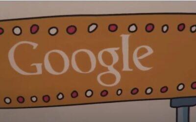 The Google logo at the campus in Tel Aviv (YouTube screenshot)