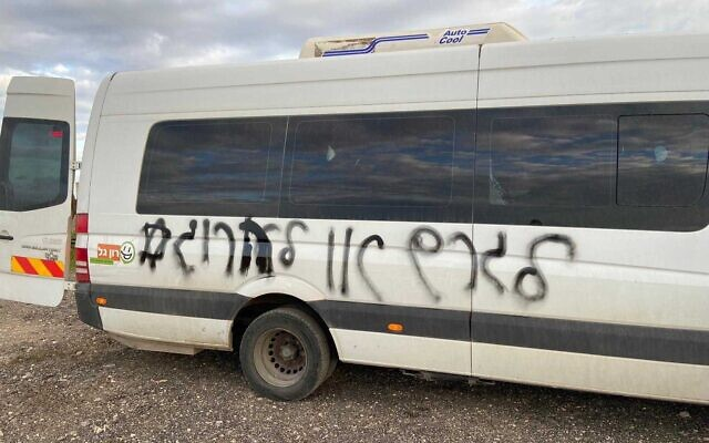 'Expel or kill' and a Star of David graffitied on a vehicle in Kfar Qasim, March 25, 2020 (Israel Police)