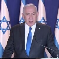 Screen capture from video of Prime Minister Benjamin Netanyahu during a press conference, March 31, 2021. (Channel 13 News)