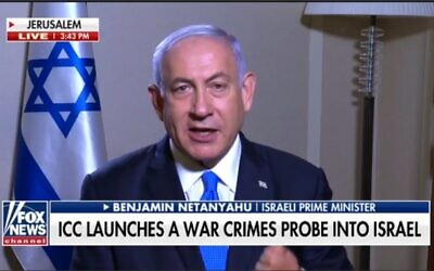 Prime Minister Benjamin Netanyahu interviewed on Fox and Friends, March 4, 2021. (Screen capture: Twitter)