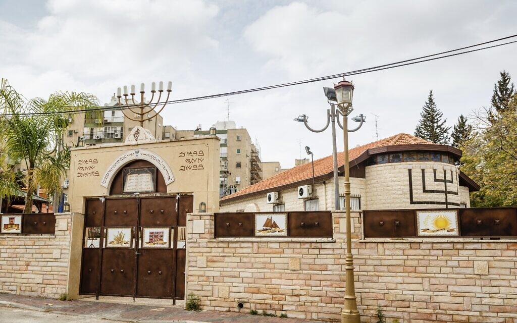 Samaritan synagogue in Holon, Israel, April 2016 (Yadid Levy)