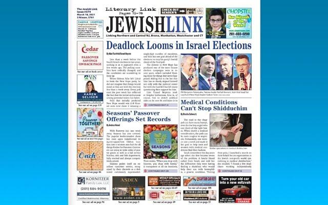 (Screenshot from The Jewish Link via JTA)