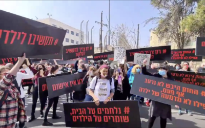 """Protesters gather outside the Jerusalem District Court after the judge sentenced a man who assaulted a four year old girl for an """"indecent act,"""" acquitting him of rape charges, March 16, 2021. (Screen grab: Inbar Tvizer/ Twitter)"""