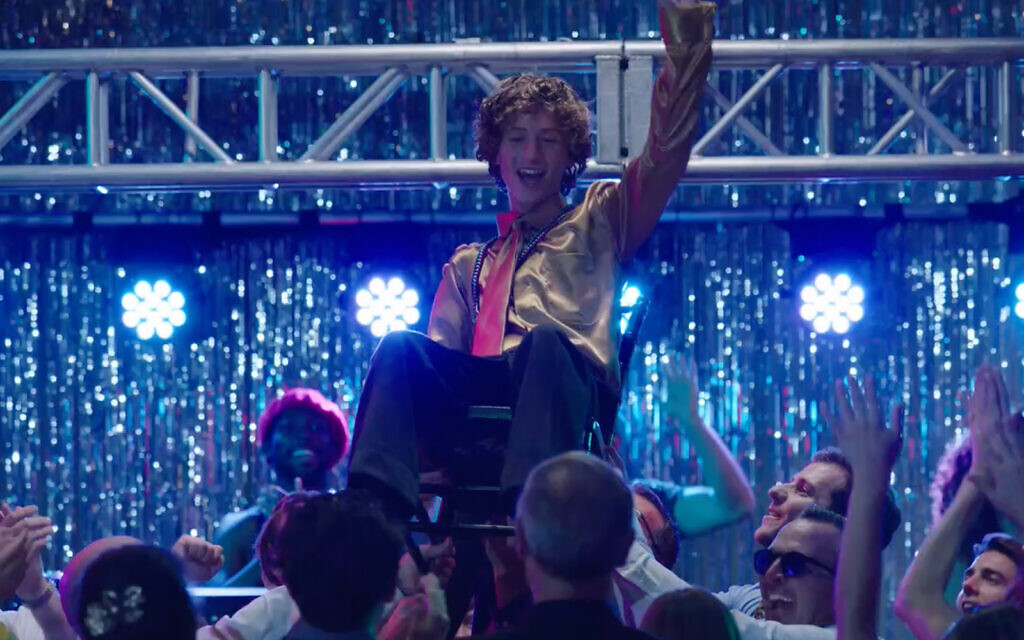"""Steele Robbins as Donny in """"Donny's Bar Mitzvah."""" (The Circle Collective via JTA)"""