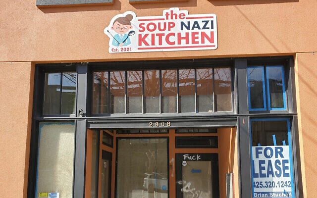 The Soup Nazi Kitchen restaurant. (Courtesy/Tim Ellis via JTA)