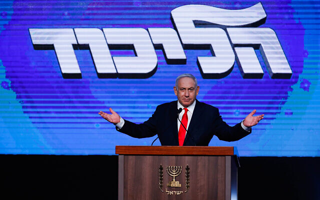Prime Minister Benjamin Netanyahu addresses his supporters on the night of the Israeli elections, at the party's headquarters in Jerusalem, March 24, 2021. (Olivier Fitoussi/Flash90)