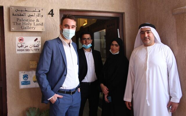 Left to right: Eyal Biram, Ilan Hazam, Norah Alawadi and Ahmed Elmansuri, pose for a photo as part of the first formal visit of the Leaders of Tomorrow initiative in Dubai last November (Courtesy)
