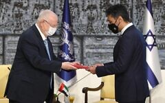 The UAE's first ambassador to Israel, Mohammad Mahmoud Al Khajah, presents his credentials to President Reuven Rivlin in Jerusalem on March 1, 2021. (Mark Neyman/GPO)