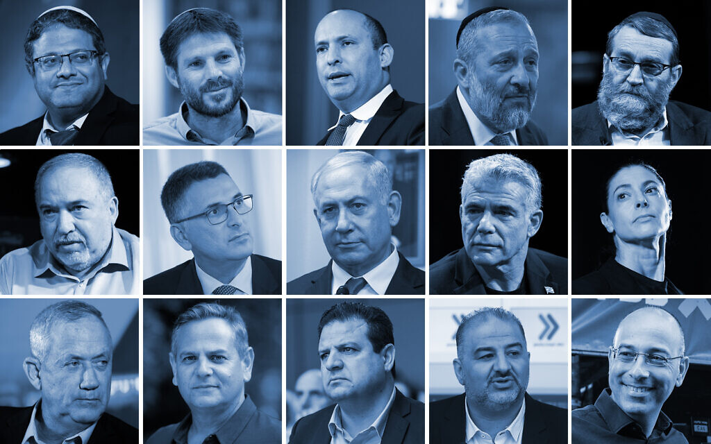 Party leaders in Israel's March 23, 2021 elections. Top row left to right: Itamar Ben Gvir (Otzma Yehudit, part of the Religious Zionism party); Bezalel Smotrich (Religious Zionism); Naftali Bennett (Yamina); Aryeh Deri (Shas); Moshe Gafni (United Torah Judaism). Middle row left to right: Avigdor Liberman (Yisrael Beytenu); Gideon Sa'ar (New Hope); Benjamin Netanyahu (Likud); Yair Lapid (Yesh Atid); Merav Michaeli (Labor). Bottom row left to right: Benny Gantz (Blue and White); Nitzan Horowitz (Meretz); Ayman Odeh (Joint List); Mansour Abbas (Ra'am); Yaron Zelekha (New Economy party). (All photos: Flash90)