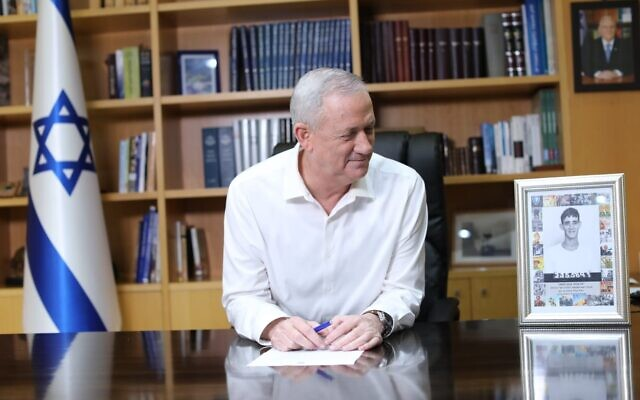 Benny Gantz (Courtesy)