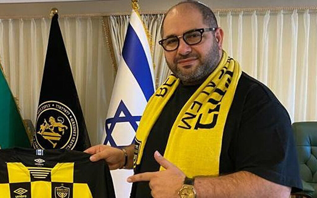 Naum Koen in Israel on November 27, 2020. (Courtesy of Moshe Hogeg via JTA)