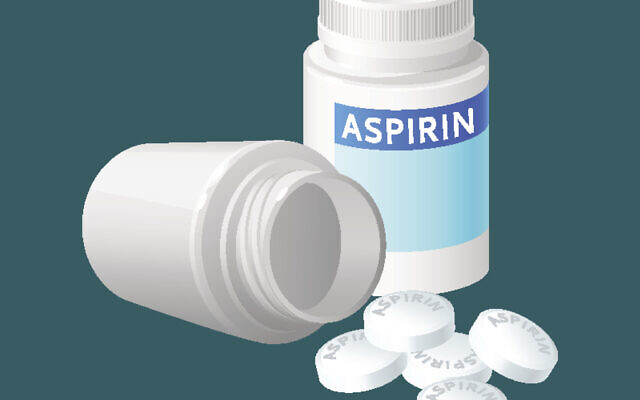 A bottle of aspirin (Godruma via iStock by Getty Images)