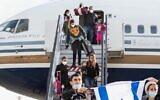 Immigrants from Brazil and Argentina arrive in Israel, March 1, 2021. (Avishag Shar Yashuv/IFCJ via JTA)