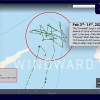 Information provided by Windward that helped the Environmental Protection Ministry to pinpoint the crude oil tanker responsible for a massive oil spill in February, 2021. (Courtesy, Windward)