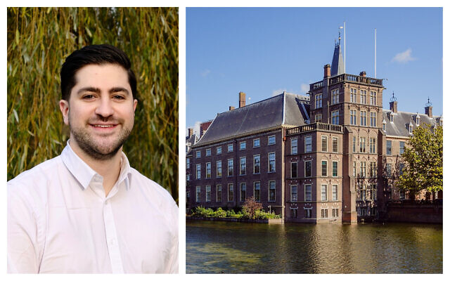 Itay Garmy says reforming the European Union is 'the only way to save the Europe we inherited from the previous generation. (Courtesy of Garmy/via JTA. Photo of The Hague's Binnenhof with the Hofvijver CC BY-SA 4.0/  CEphoto, Uwe Aranas)