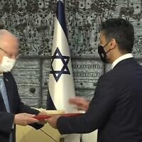 The UAE's first ambassador to Israel, Mohammad Mahmoud Al Khajah, presents his credentials to President Reuven Rivlin in Jerusalem on March 1, 2021 (YouTube screenshot)
