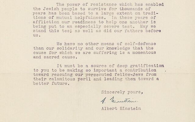 A letter written by Albert Einstein on June 10, 1939 to William Morris. (Courtesy)