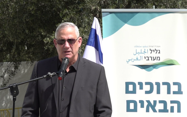 "Defense Minister Gantz at the launch of a ""resilience center"" in Kibbutz Kabri on March 15, 2021. (Screenshot/Defense Ministry)"