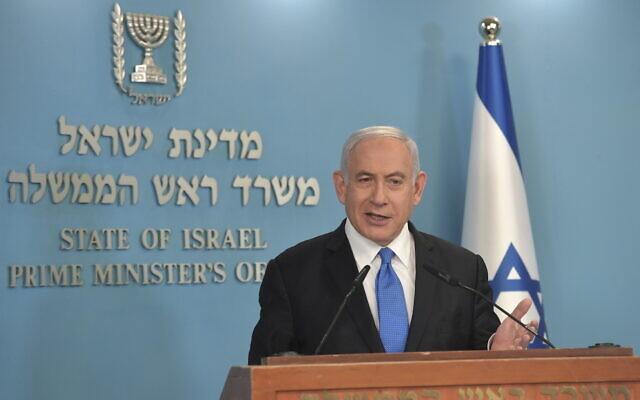Prime Minister Benjamin Netanyahu speaks during a press conference at his office in Jerusalem on April 20, 2021. (Kobi Gideon/GPO)