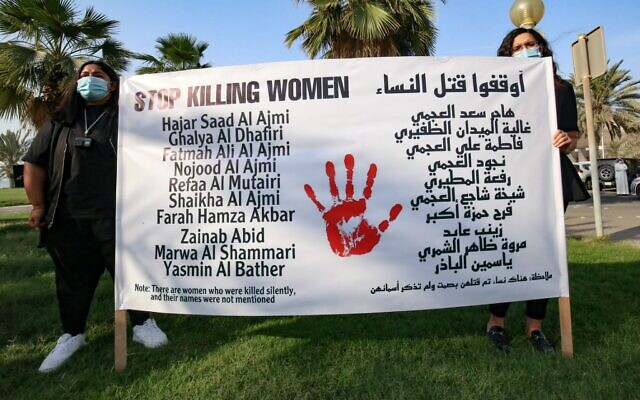 Kuwaiti women carry a banner during a rally to denounce violence against women, outside the National Assembly, in the capital Kuwait City, on April 22, 2021 (Yasser Al-Zayyat / AFP)