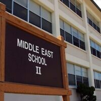 Middle East school II, one of the several schools located at the Defense Language Institute Foreign Language Center, in Monterey, California, August 6, 2002. (Kim Kulish/Corbis via Getty Images via JTA)