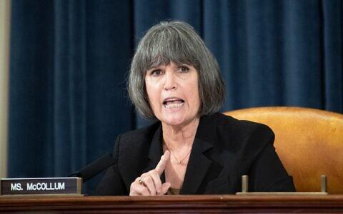 Democratic US Representative Betty McCollum of Minnesota, in July 2020. (Caroline Brehman/CQ-Roll Call, Inc via Getty Images via JTA)