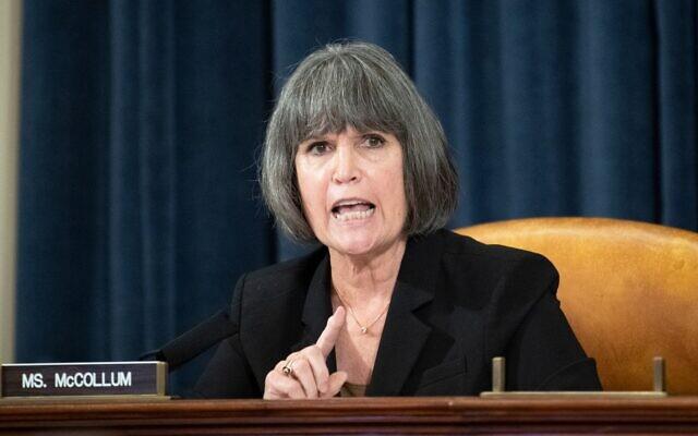 Democratic US representative Betty McCollum of Minnesota in July 2020. (Caroline Brehman/CQ-Roll Call, Inc via Getty Images via JTA)