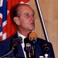 Prince Philip, delivering remarks a ceremony in honor of his mother, Princess Alice, at Jerusalem's Yad Vashem memorial, October 20, 1994. (Yad Vashem)