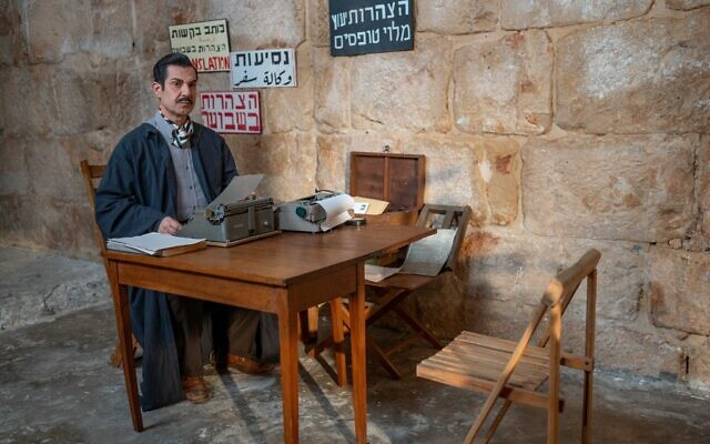Actor Itzik Cohen in 'The Beauty Queen of Jerusalem, a new historical series from Yes Studios (Courtesy Nati Levi)