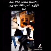 In the video posted on TikTok, a suspect from East Jerusalem is seen slapping two ultra-Orthodox Jews on the light rail in the city, on April 15, 2021. (video screenshot)