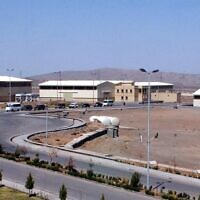 The Natanz uranium enrichment facility buildings are pictured some 200 miles (322 km) south of the capital Tehran, Iran, March 30, 2005. (AP Photo/Vahid Salemi)