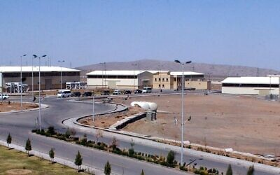 The Natanz uranium enrichment facility buildings are pictured some 200 miles (322 km) south of the capital Tehran, Iran, on March 30, 2005. (AP Photo/Vahid Salemi)