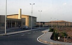 File: Iran's nuclear enrichment facility in Natanz, Iran (AP Photo/Hasan Sarbakhshian)
