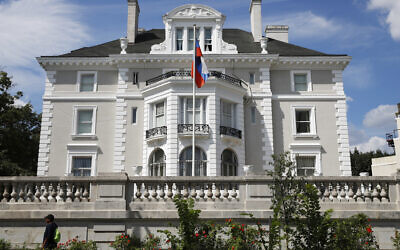 Russia's consulate, is seen on August 31, 2017 in Washington. (AP Photo/Jacquelyn Martin)