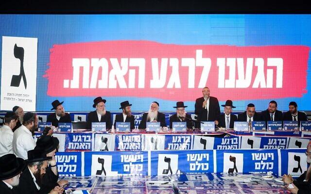 United Torah Judaism party members at the party headquarters in Petah Tikva, on election night, September 18, 2019 (Shlomi Cohen/Flash90)