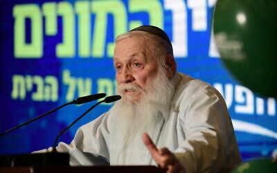 Rabbi Chaim Drukman attends the campaign launch of the right-wing Yamina party, ahead of the Israeli general elections, February 12, 2020.(Tomer Neuberg/Flash90)