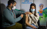 A Clalit vaccination center in Jerusalem, on February 25, 2021. (Olivier Fitoussi/Flash90)