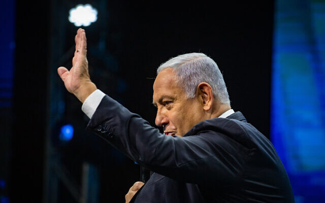 Prime Minister Benjamin Netanyahu speaks at the annual Jerusalem Conference of Channel 20 in Jerusalem, March 16, 2021. (Olivier Fitoussi/Flash90)