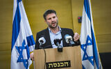 Head of the Religious Zionism party Bezalel Smotrich gives a press statement in the Knesset, in Jerusalem, April 4, 2021. (Olivier FItoussi/Flash90)