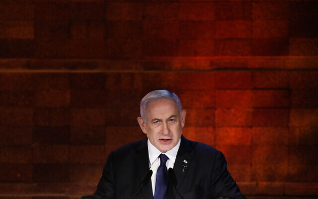 Prime Minister Benjamin Netanyahu speaks during a ceremony held at the Yad Vashem Holocaust Memorial Museum in Jerusalem, as Israel marks annual Holocaust Remembrance Day. April 7, 2021 (Olivier Fitoussi/Flash90)